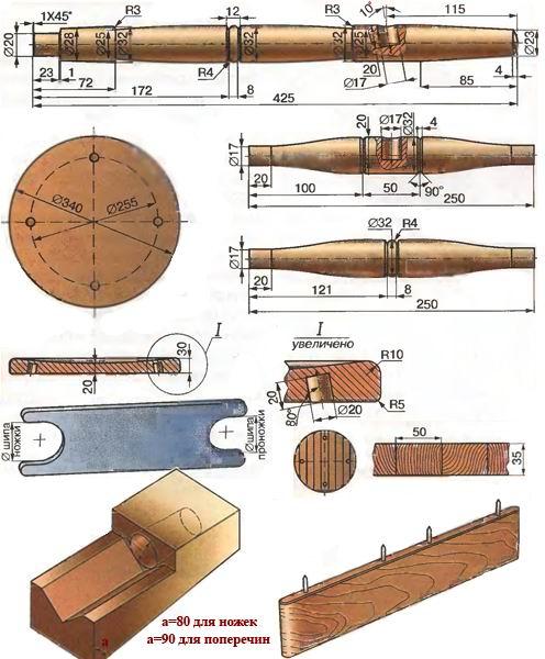 Табуретки из дерева чертежи